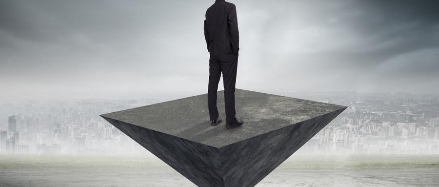 金科伟业:关于进一步规范市场经营行为的重要通知
