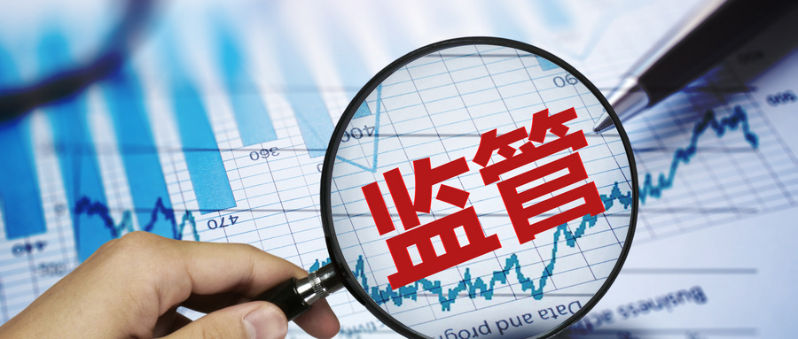 【湖南省統計局】湖南消費市場復蘇趨勢非常明顯