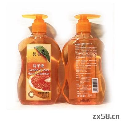 维迈Bioglo 甜橙葡萄...
