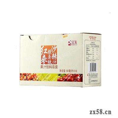 完美红枣胶原肽沙棘...