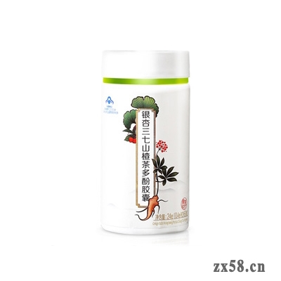 康美银杏三七山楂茶...