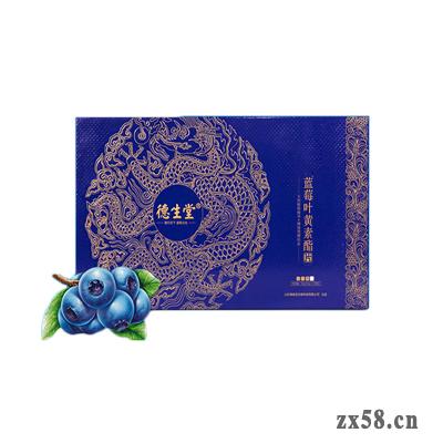 富迪德生堂牌蓝莓叶...