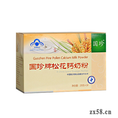 国珍松花钙奶粉
