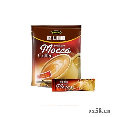 维迈Mildura 摩卡咖...