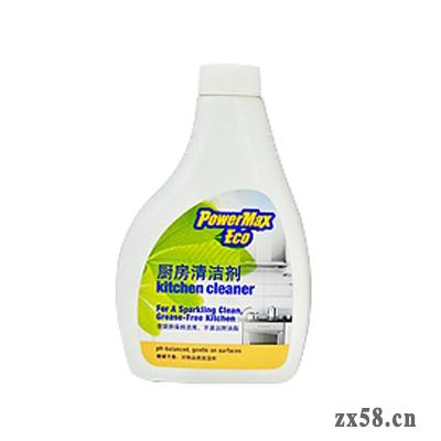 维迈PowerMax Eco 厨...