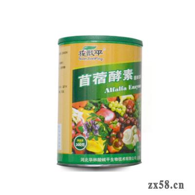 华林苜蓿酵素固体饮...