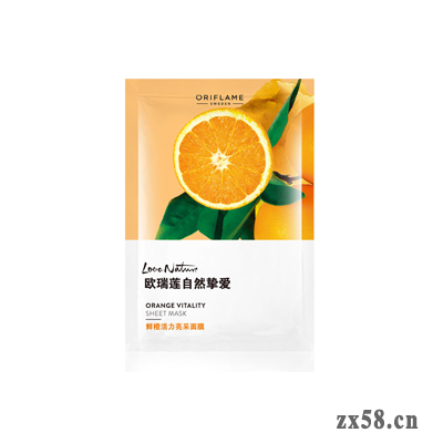 欧瑞莲自然挚爱鲜橙...