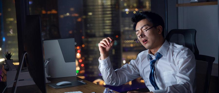 熬夜伤害有多大?如何减少熬夜的伤害?