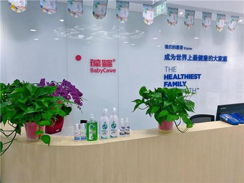 管理層走訪天津生物科技有限公司
