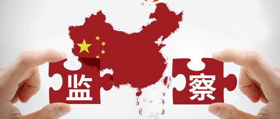 北京消協調查直播帶貨 部分主播涉虛假宣傳(下)