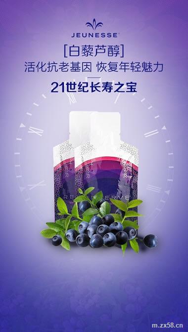 深圳婕斯产品