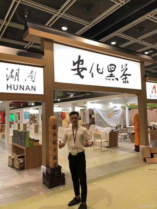 香港产品推介会