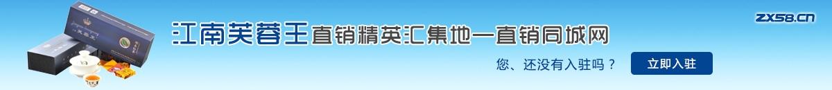 中国最大最专业的江南芙蓉王直销平台
