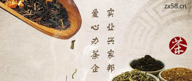 金岭茶业直销怎么做?