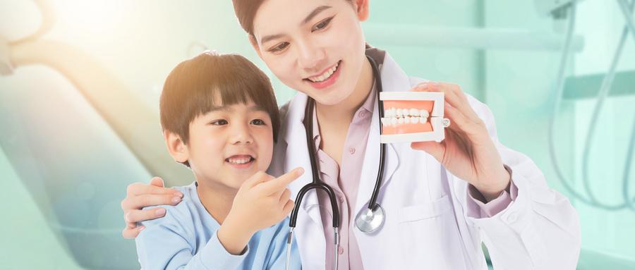 儿童保护牙齿有哪些方法?一起来看牙齿保护攻略!