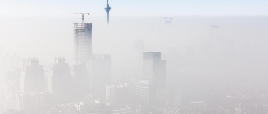 什么是雾霾?如何防雾霾?雾霾防护知识!