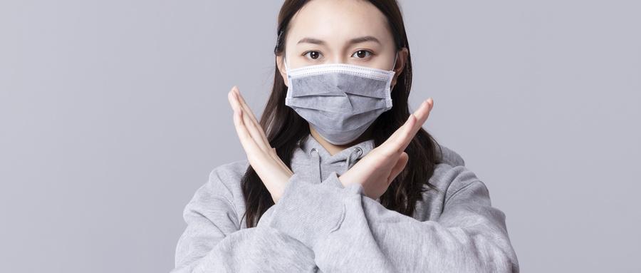 雾霾防护口罩有用吗?如何正确选择佩戴口罩?