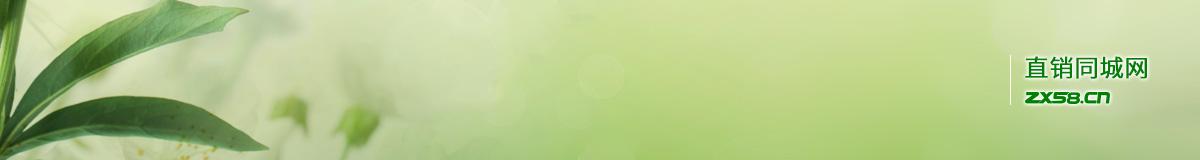 广西炎帝生物经销商王老师的个人网站