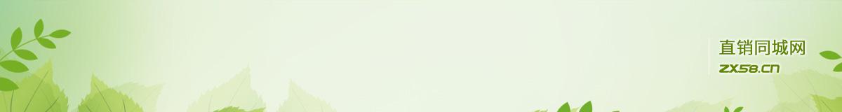 山西美乐家经销商胡婷的个人网站