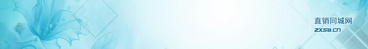 四川成都全美世界经销商王致的个人网站