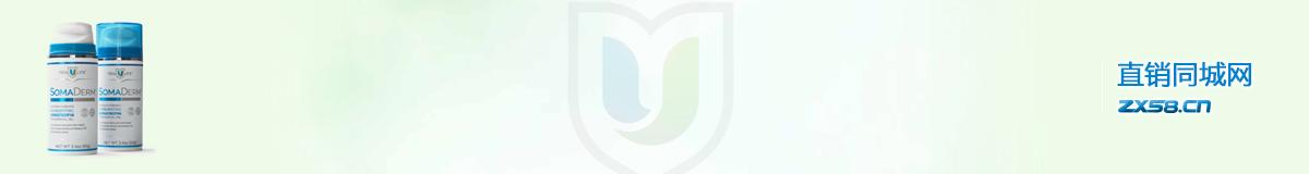 海外新生命经销商永新老师的个人网站