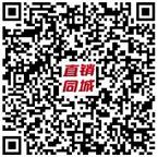 扫一扫加企业QQ800024819