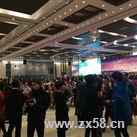 2015天津表彰