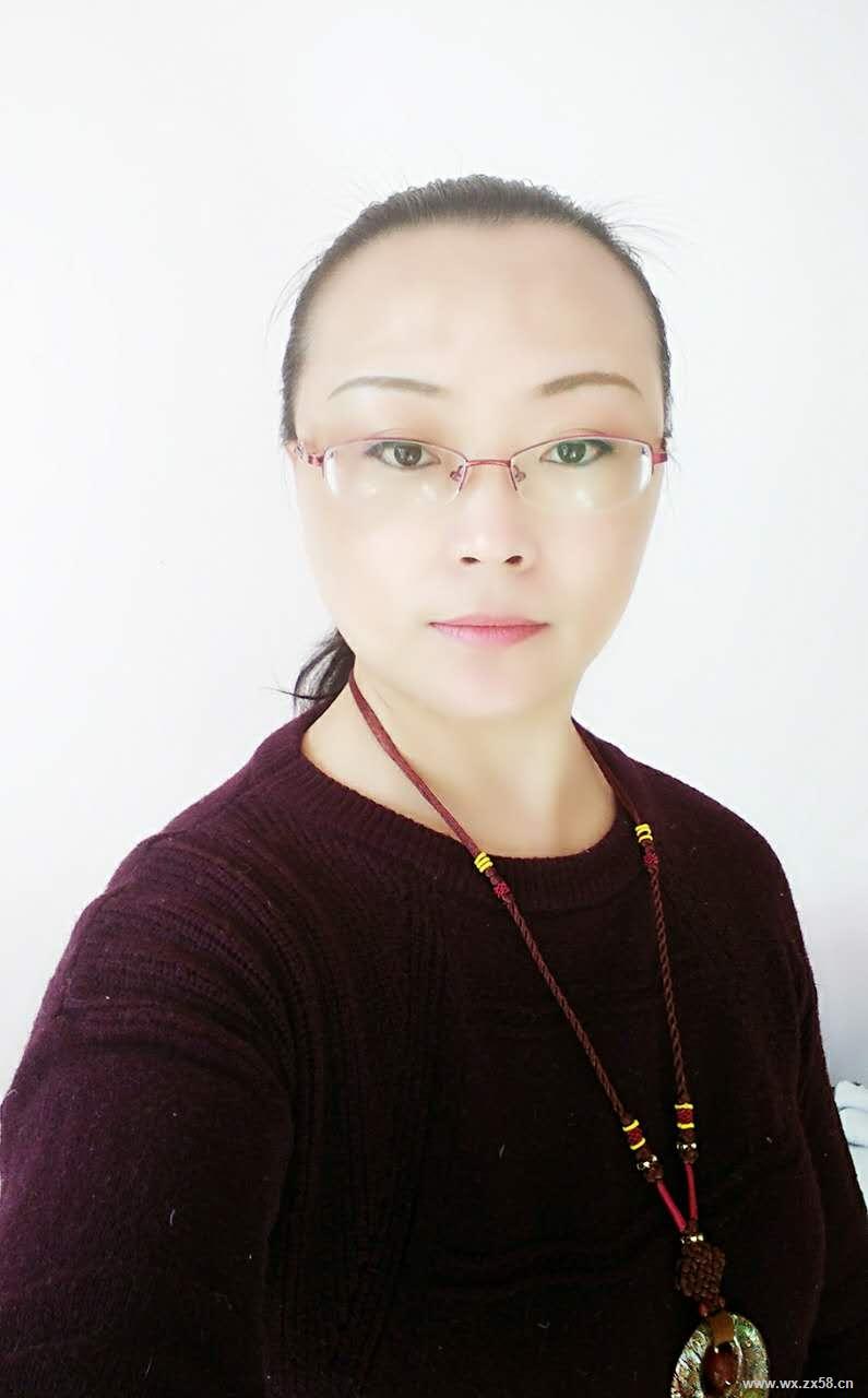 欧瑞莲刘音