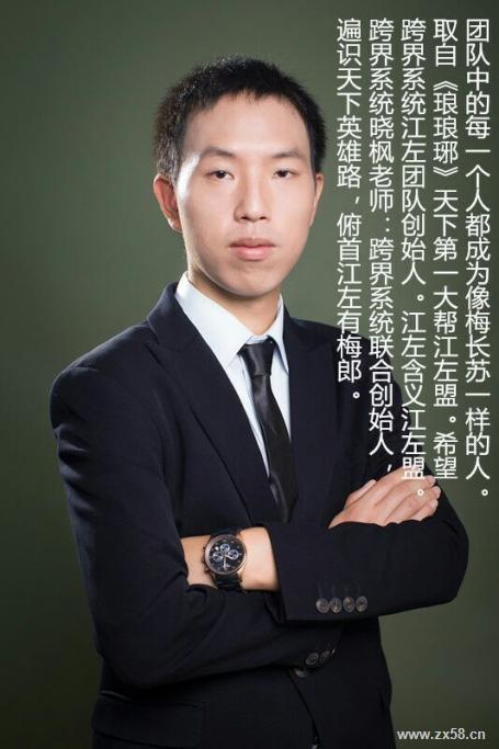 紫光科技晓枫老师