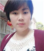 国珍(新时代)姜艳红