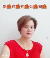 国珍(新时代)吴凤兰高级导师