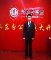 同仁堂高級經銷商!量子團隊聯合創始人劉志壘-健康管理師
