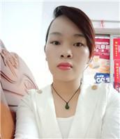 国珍(新时代)经销商蔡随妹