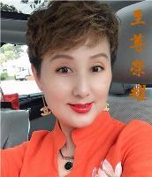 婕斯钻石Mary Yu