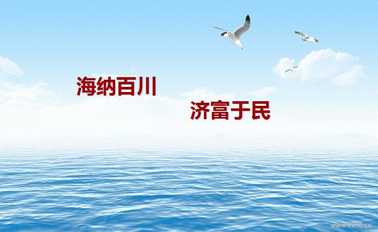 借力【直销同城网】 轻松拓展海济生物市场 尽享海量客户资源 直销从未如此简单!