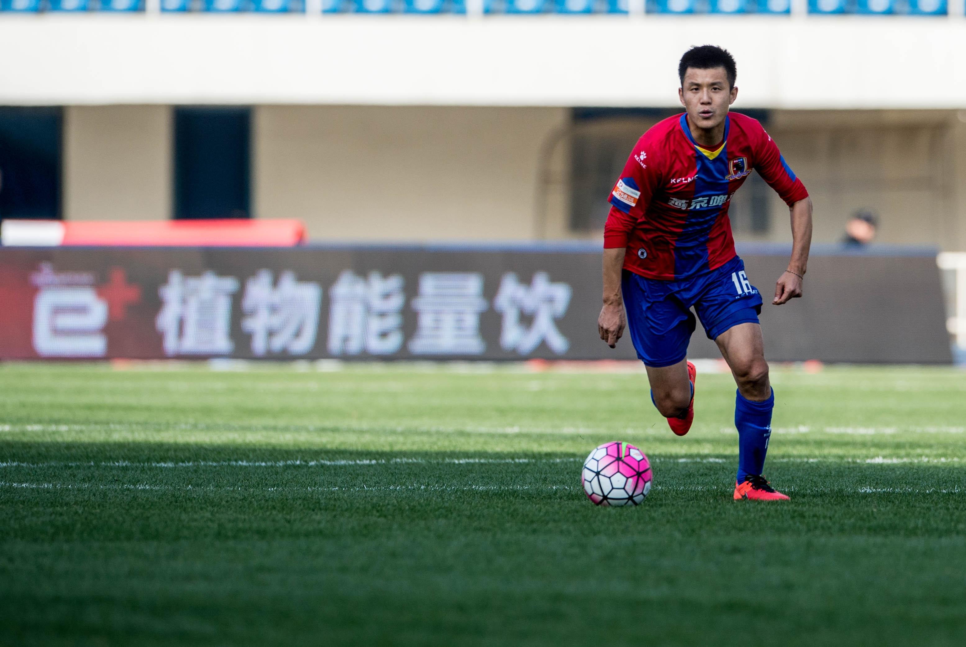 爱身健丽合作伙伴北京北控燕京足球队新赛季主场开门红