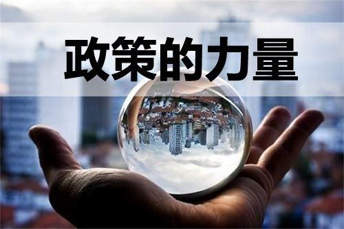 直销员超280万人 工商总局肯定直企经济贡献