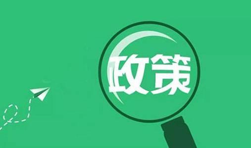 直销立法新进展?商务部领导展开企业调研环节