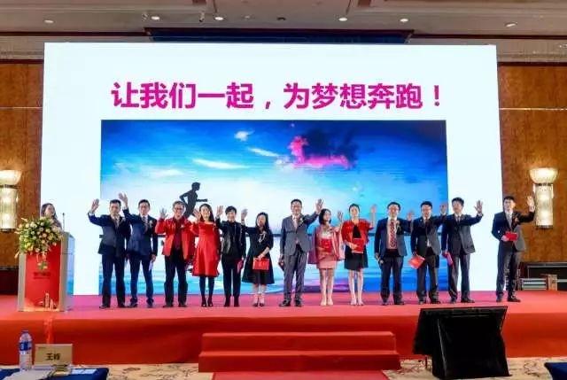 东方药林2018业务启动大会推新市场计划