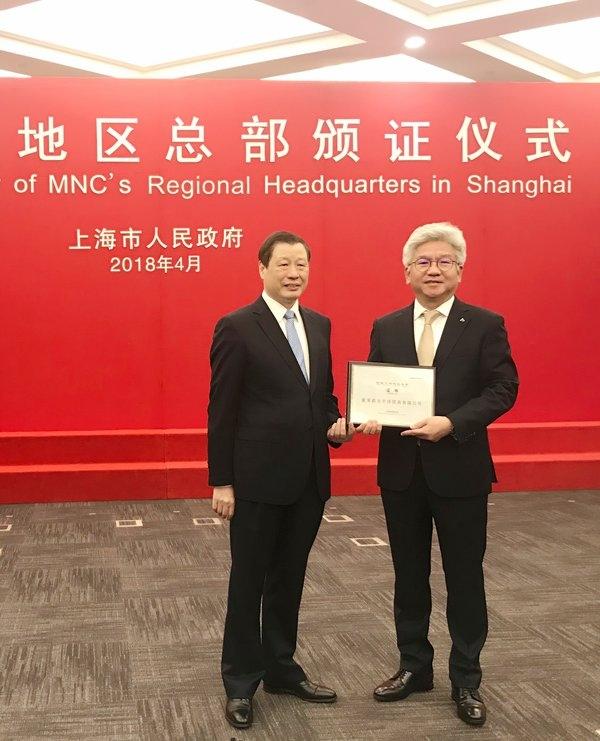 爱茉莉太平洋中国获批跨国公司地区总部,本土化再迎新里程碑