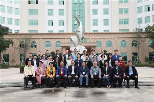 2018年福建省***品化妆品协会理事会议在安发生物成功举办