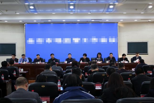 沈阳市市场监督管理局召开全市市场监管工作会议