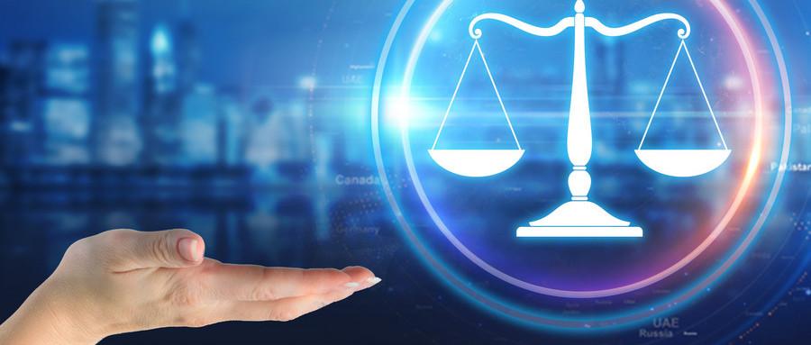 促進巨額懲罰性賠償制度落地,消費者協會在行動