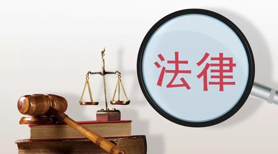 做直销合法吗?看看法律条例怎么说!
