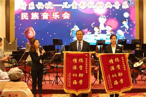 """金木集团赞助""""情系柏坡""""西柏坡迎新年儿童专场音乐会"""