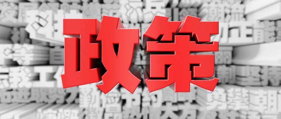 国务院发白皮书:中国居民健康营养状况改善