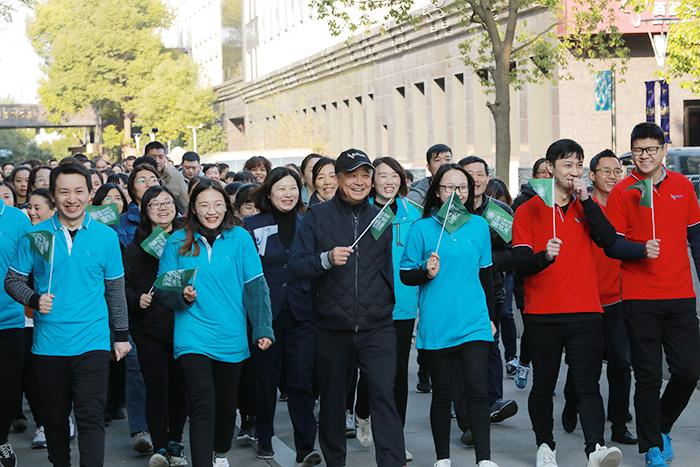 安惠公司第六届员工趣味运动会举行