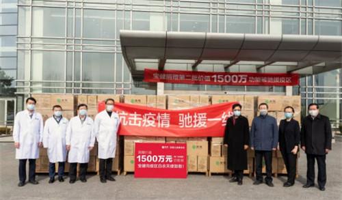 寶健李道:疫情大考中,用心踐行企業社會責任