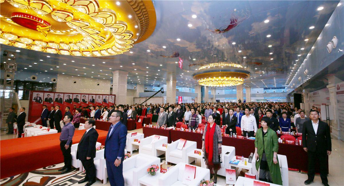 全体肃立奏中华人民共和国国歌