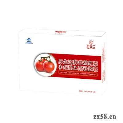 铸源昇生源牌番茄红素多烯酸乙酯软胶囊